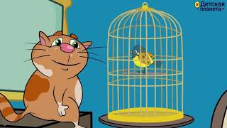 Татьяна Бокова. Песня лучшего в мире кота (музыкальный мультик (МуМультик)
