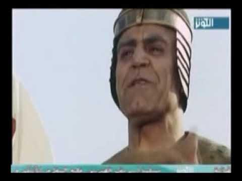 Download Prophet youssouf en pulaar 32