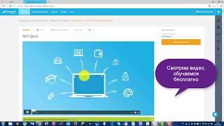 Презентация Школы Онлайн Бизнеса ZEVS in Заработок в интернете в легальной компаниии