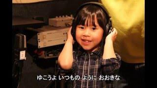 ハッピーピー ZEROキッズ 5歳のトルックちゃん 狛江中学OBトリオ