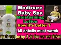 Modicare Safe product for baby.