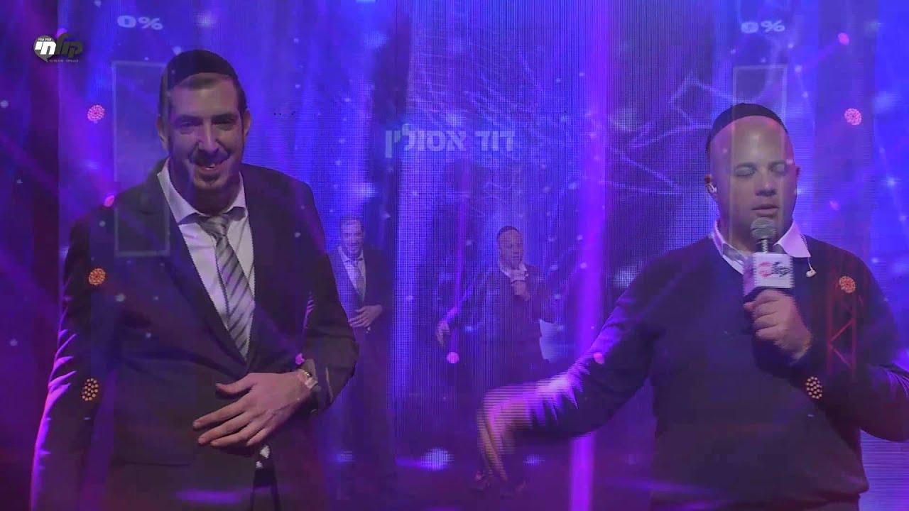 הקול הבא במוזיקה היהודית: עונה 1 - פרק 2 המלא Hakol Haba - S1E2