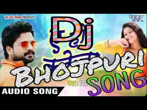 Download Dj Bhojpuri Song Ae Ho Kareja Ritesh Pandey Hard Electro