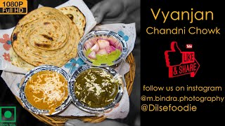 Vyanjan From Cloth Market, Chandni Chowk