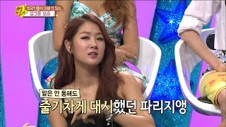 Video 【TVPP】Soyou(SISTAR) - Get a Confession from Frenchman, 소유(씨스타) - 파리지앵에게 대시 받아본 소유 @ Star Story download MP3, 3GP, MP4, WEBM, AVI, FLV Agustus 2018