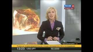 Уникальный розовый алмаз найден в Якутии: видео