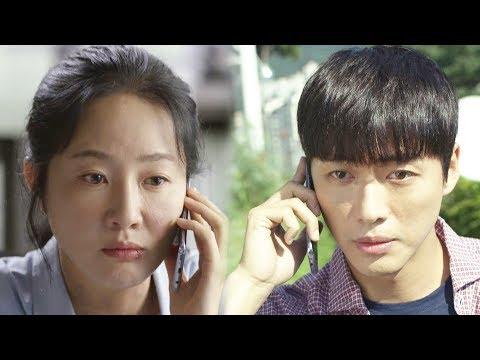 엄지원, 진심 어린 남궁민 걱정에 '번지는 미소' 《Falsify》 조작 EP21-22