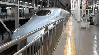 さくら458号(山陽直通最終列車)・博多駅を発車