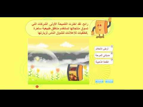 تحميل مسلسل يوسف الصديق مدبلج كامل ميديا فاير