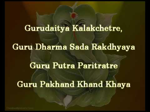 Ekadantaya vakratundaya with lyrics