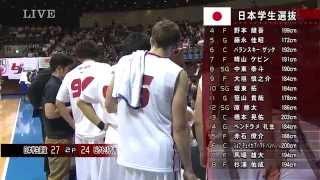 2014年7月6日 大学バスケ 日本学生選抜 vs ビクトリア大学(カナダ)