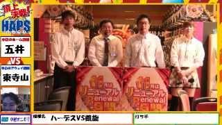 【頂上決戦!!HAPS!!】アナザーゴッドハーデスvsミリオンゴッド神々の凱旋「HAPS五井店」#01