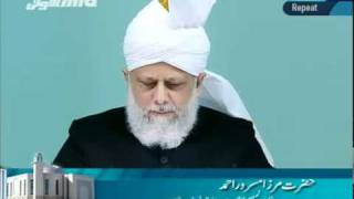 Khutba-Juma-11-03-2011.Ahmadiyya-Presented-By-Khalid Arif Qadiani-_clip3.mp4