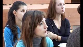 Юридическая психология СГУ