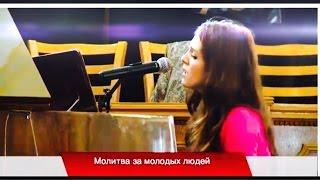 Смотреть клип Дарина Кочанжи - Очисти Меня