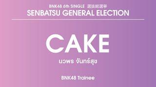 BNK48 Trainee Nawaporn Chansuk (Cake)