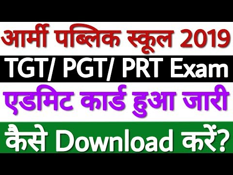 AWES Admit Card 2019 For TGT PGT PRT Posts