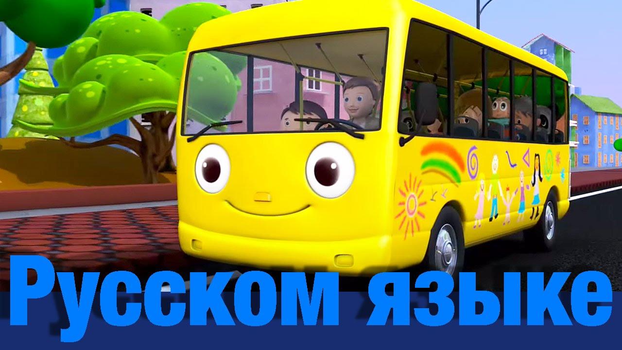 ласки автобусе тихоря