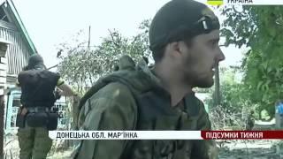 МАРЬИНКА: 'ЧЕРНЫЙ ДЕНЬ' российских террористов. УКРАИНА СЕГОДНЯ