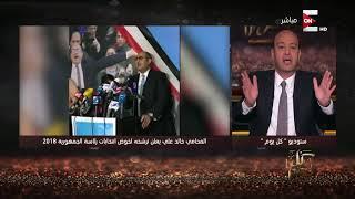 عمرو أديب: صحيفة قومية بتقبض مرتبتها من الشعب بتشتم في