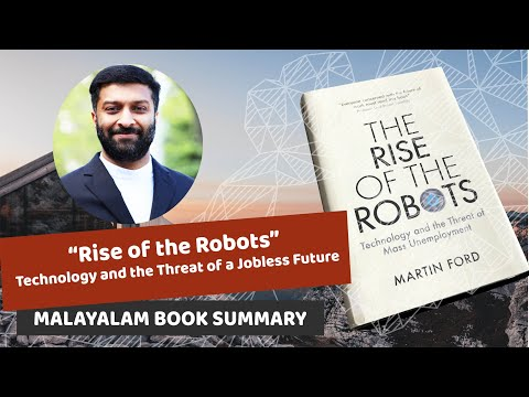 Rise of the Robots | Martin Ford  | Book Summary in Malayalam