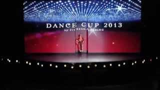 Студия Dirty Dance, хореограф Юрий Бабихин, Dance Cup 2013(, 2013-07-18T21:46:19.000Z)