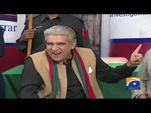 Khabarnaak - 12th May 2018 - Geo News