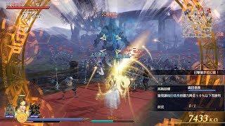 無雙OROCHI 蛇魔3 Ultimate 【激戰!三國VS戰國】 混沌難度 全戰功 S評價 (PC Steam版 1440p 60fps)