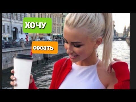 Проститутка одесса 100 грн #Проститутка #Одесский_Таксист  #Проститутки  #inDriver  #Такси  #Втаки
