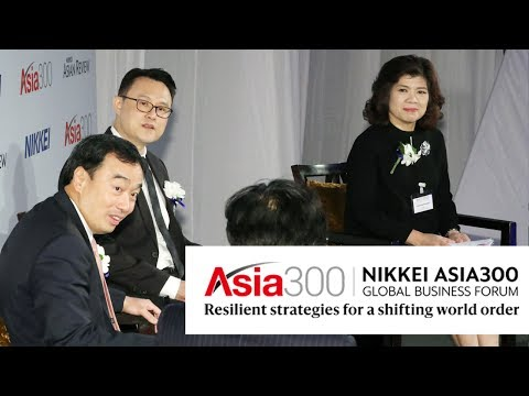 Opportunities and challenges facing ASEAN's financial markets - Nikkei Asia300 Global Business Forum