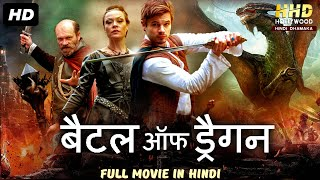बैटल ऑफ़ ड्रैगन्स (2018) New Released Full Hindi Dubbed Movie | Hollywood Action Movies In Hindi