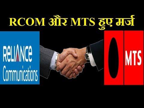 RCom Completes MTS India Merger