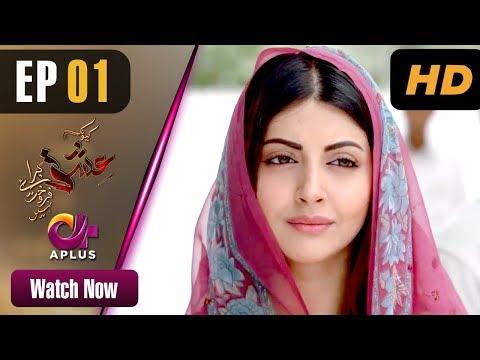 Kyunke Ishq Baraye Farokht Nahi – Episode 1 | Aplus Dramas | Junaid Khan, Moomal | Pakistani Drama