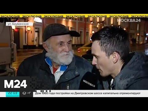 Отец семерых детей перекрыл на фуре Бауманскую улицу - Москва 24