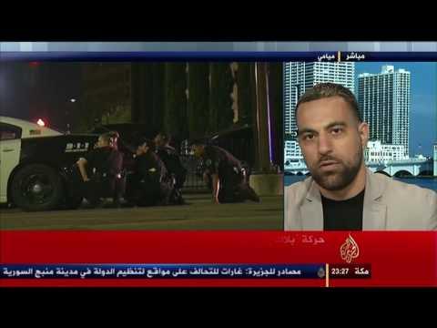 Ahmed AbuZnaid on Al Jazeera Arabic