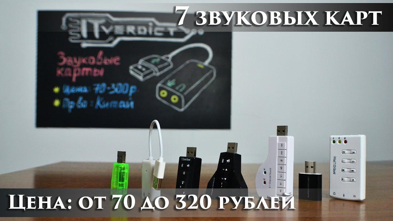 Компьютерные столы из ДСП в Rozetka.UA - YouTube