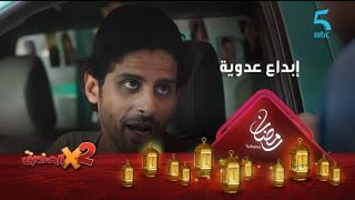 تتر مسلسل 2 في الصندوق.. غناء المبدع محمد عدوية