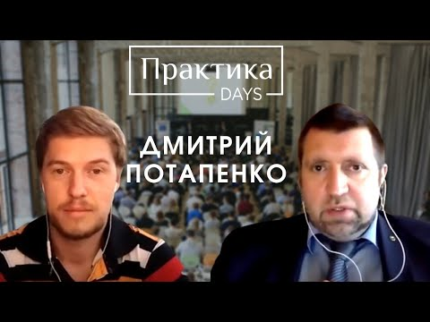 Утренний кофе с Дмитрием Потапенко