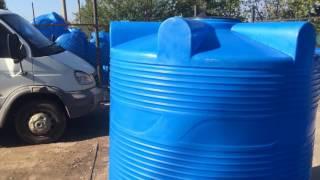 - 3000 л пластиковый бак для воды серия V - Полимер Групп(Бак пластиковый V-3000. Объем 2000 л. Высота: 1790 мм. Диаметр: 1540 мм. Вес: 75 кг. Изготовлен из пищевого пластика., 2016-09-29T09:52:58.000Z)