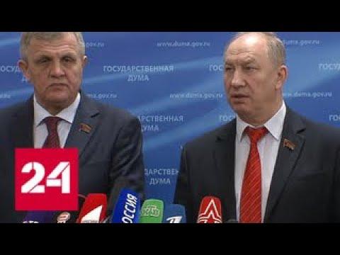 В Госдуме обсудят блокировку звонков телефонных террористов и запрет рекламы на квитанциях ЖКХ - Р…
