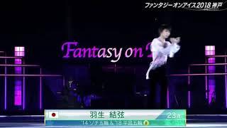 Yuzuru Hanyu 羽生結弦ー春よ 来い [古筝バージョン] 羽生結弦 検索動画 30