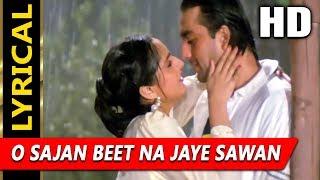 O Sajan Beet Na Jaye Sawan With Lyrics|Asha Bhosle, S.P.Balasubrahmanyam|Mardon Wali Baat 1988 Songs