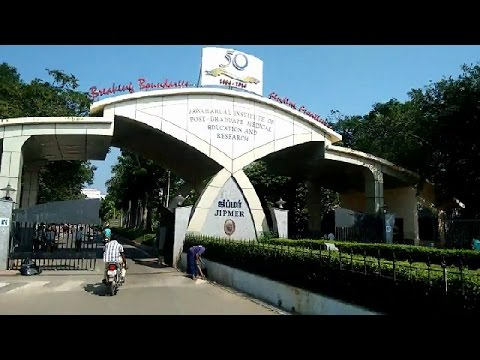 Virtual JIPMER Campus tour video - Puducherry