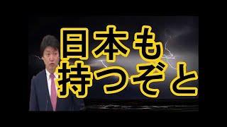 【上念司】TBS「ひるおび」を『放送法4条の違反で告発する』凄まじい展...
