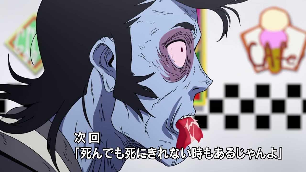 スペース☆ダンディ』第4話「死ん...