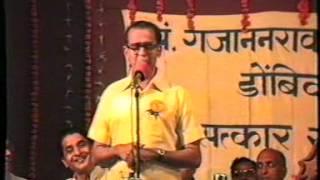 Pandit Gajananbuwa