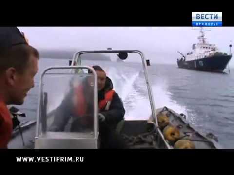 Служащие береговой охраны Приморья переходят на усиленное дежурство