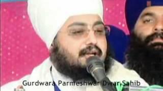 Rakh Lai Laaj Satguru Meri Sant Baba Ranjit Singh Ji (Dhadrian Wale) Part 3