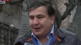 Саакашвили приехал в КИЕВ. Порошенко прячется !