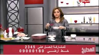برنامج المطبخ – الجلاش بصوص الجبنة و دجاج مشوي في حلة الكيك – الشيف آية حسني – Al-matbkh